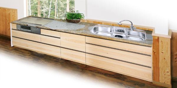 檜と御影石のキッチン